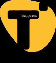 Программу для такси десятка